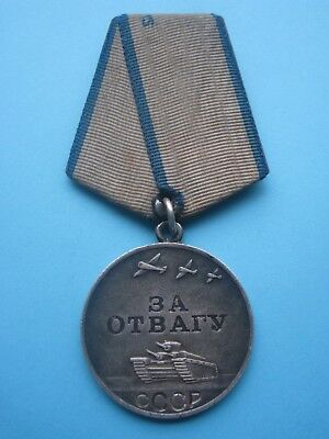 Original Russian USSR For Bravery Medal Badge, World War 2, Silver