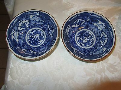 Vintage Beautiful Porcelain Asian Rice Bowl Blue & White w Flower Marked - NAT