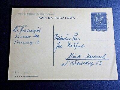 """1940 GENERALGOUVERNEMENT 12 (Gr) a. """"Mosicki""""-GS Tomarow !! R  (4412"""