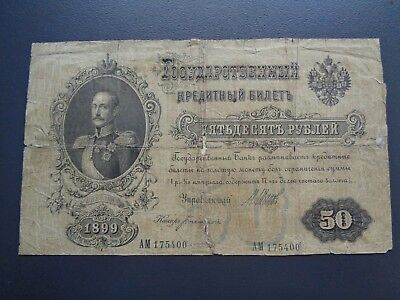 1899 Russia 50 Rubles Roubles banknote