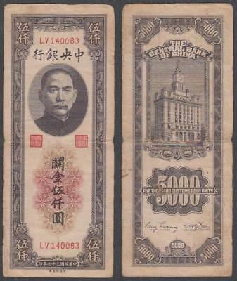 1948 Central Bank of China 5,000 Customs Gold Units
