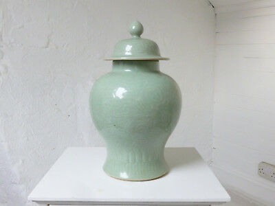 Antique Chinese Late 19th Century Celadon Glazed Jar & Cover with Yongzheng Mark