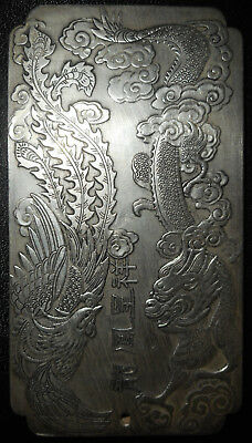 1880s - FRENCH OCCUPATION - VIETNAM IMPERIAL COURT - 4.8 OZ - SILVER BAR - 2094