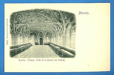 1900s RUSSIA RUSSLAND MOSCOW VINTAGE POSTCARD 1883