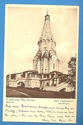 Russia/ Moscow Postcard Pre 1903  3294