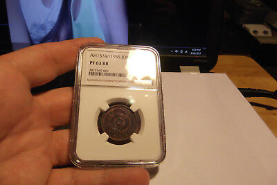 1955 Jordan 5 Fils Ngc Proof 63 Red Brown V.i.p. Rare Only 10 Struck