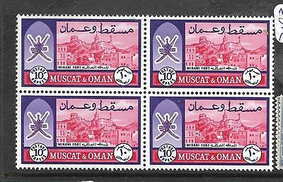 Muscat And Oman (P0203B) 10R Sg 105 Bl Of 4 Mnh  Scarce!!