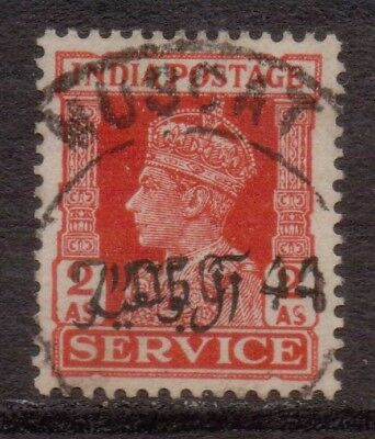 "INDIA  used in  MUSCAT  POSTMARK / CANCEL  ""MUSCAT""   1944"