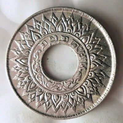 1941 THAILAND 5 SATANG - AU/UNC - High Grade Exotic Silver Coin - Lot #J16