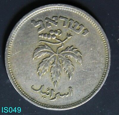 Israel 50 Pruta 1949 without pearl circulated coin