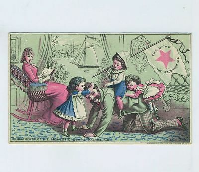 1800's Advertising Trade Card Domestic Sewing Machine Cornish Newfield NY bv5088