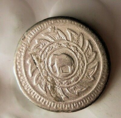 1860 THAILAND SIK - SUPER RARE High Grade Exotic Silver Coin - Lot #J17
