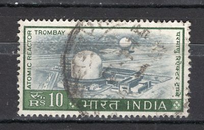 FRANCOBOLLI India 1965 - Atomic Reactor Trombay 10 r. YV198