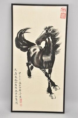 e25a21- Galoppierendes Pferd/ Rappe, Tusche, Asiatika China