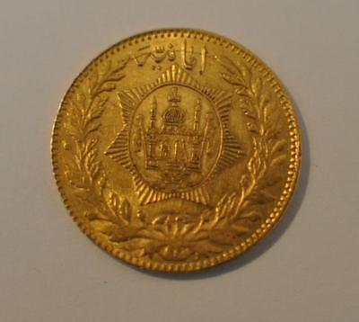2 Amani 1920 (1299) Afghanistan Gold Extra Fine/About Unc