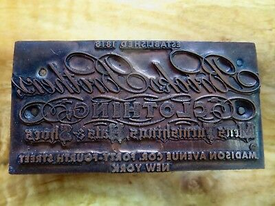 Antique Copper PRINTING PLATE *BROOKS BROTHERS CLOTHING, New York