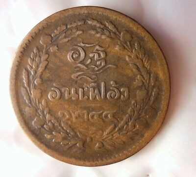 1883 THAILAND ATT - RARE - High Grade Exotic Coin - Lot #J18