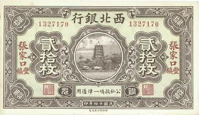 "China 20 Coppers Bank of the Northwest ""Kalgan"" Banknote 1925  CU"