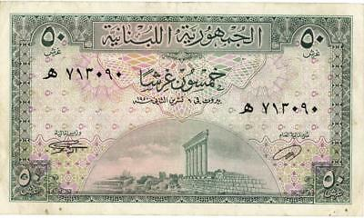 Lebanon 50 Piastres Currency Banknote 1950