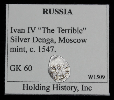"""RUSSIA. Ivan IV """"The Terrible"""", Hammered Silver Denga, Wire Money, G&K 60"""