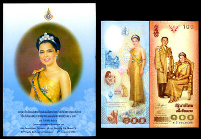 THAILAND 100 BAHT ND 2004 P 111 COMM. 72th BIRTHDAY QUEEN UNC WITH FOLDER
