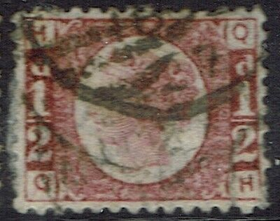 Great Britain, Used, 58, Rose, Plate 9, Strong Color