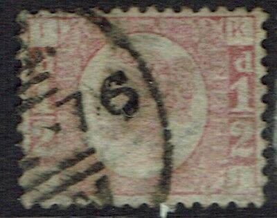 Great Britain, Used, 58, Rose, Plate 8, Attractive Item