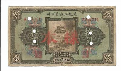 China, The Kwang Sing Company, Heilungchiang - $10, 1924. Spec. Ovpt. Issued GVF