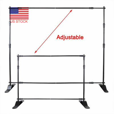 Step and Repeat 8'x8' Banner Stand Adjustable Telescopic Trade Show Backdrop US