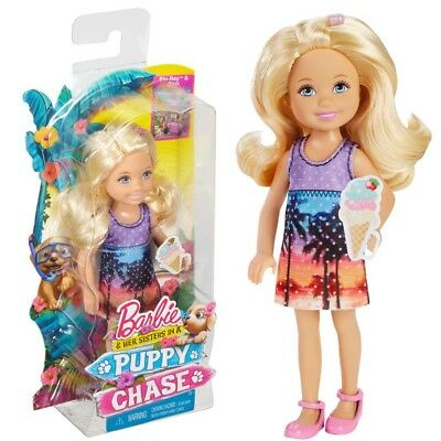 Barbie - Family Doll Chelsea - Barbie & Her Sisters in a Puppy Chase