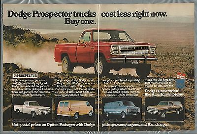1979 Dodge Pickup 2 page advertisement, Prospector pickup truck ad, vans too