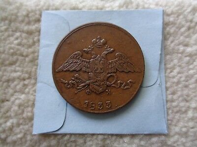 1833 Russia 5 Kopeck large Copper coin Nice eagle details