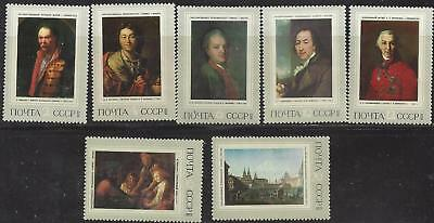 1972 Russia set of 7 Russian Paintings series MNH