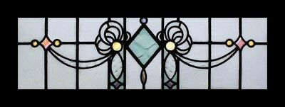 Stunning Edwardian Antique English Stained Glass Transom Window