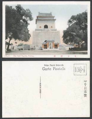 China Old Hand Tinted Postcard The Bell Pagoda Tower Gate Peking Street 北京 鐘樓 8.