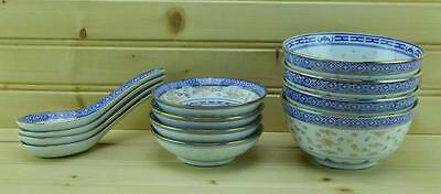 Blue & White Porcelain RICE EYES Gold & Red Trim Set of (12) Bowls & Spoons