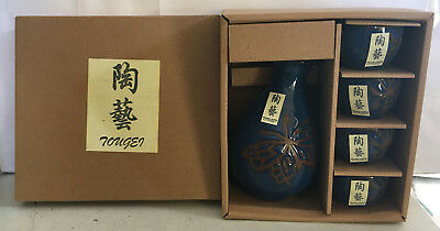 NEW Beautiful Tougei Japanese CeramicTea Sake Cups Set of  4 w/ Decanter in Box