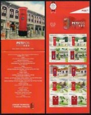 2011 MALAYSIA MAIL BOXES / POST BOXES booklet