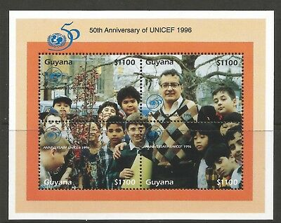 GUYANA 1996 50th ANNIVERSARY OF UNICEF M/S, MNH**