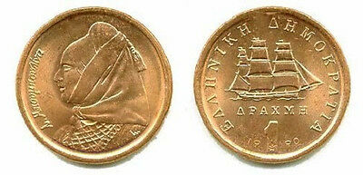 Greece 1988 1 Drachma Uncirculated (KM150)