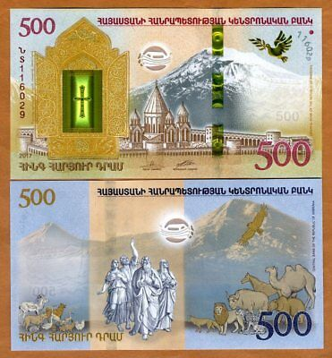 Armenia 500 Dram, 2017, P-New, UNC > Noah's Ark, Biblical, Folder, Spectacular