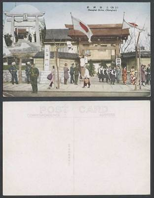 China Old Postcard Shanghai Shrine Torii Gate Indian Police Soldier Girl 上海神社御神燈