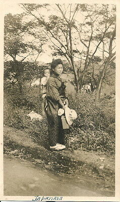 1910's Hawaii Japanese-American Mother w/ Child Along Road