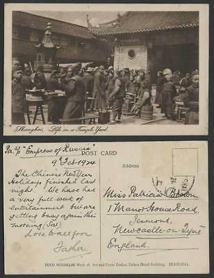 China S.S. Empress of Russia 1924 Old Postcard Shanghai Life Chinese Temple Yard