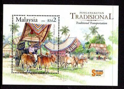 2004 MALAYSIA TRADITIONAL TRANSPORTATION KL Stamp Show minisheet mint unhinged