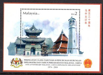 2004 MALAYSIA 30th ANNIVERSARY DIPLOMATIC RELATIONS CHINA minisheet SG1203 muh
