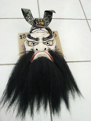Asian Wall Hanging Mask Man with Bushy Beard ART Vintage Cool Looking 25""