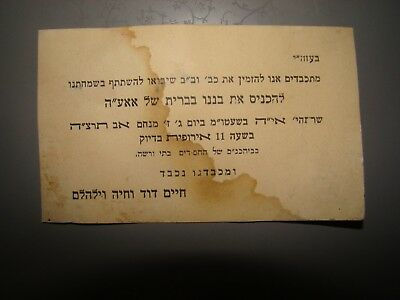 jewish judaica rabbi letter brith invitation card 1935 jerusalem palestine