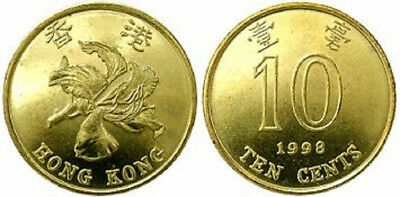 Hong Kong 1995 & 1997 & 1998 10 Cents Uncirculated 3 Coin Set (KM66)