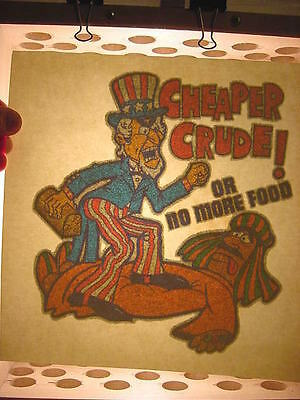 1970's Vint Orig Cheaper Crude Or No More Food Uncle Sam Iron-On Transfer Unused